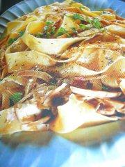 ricetta facile e veloce picagge ai carciofi